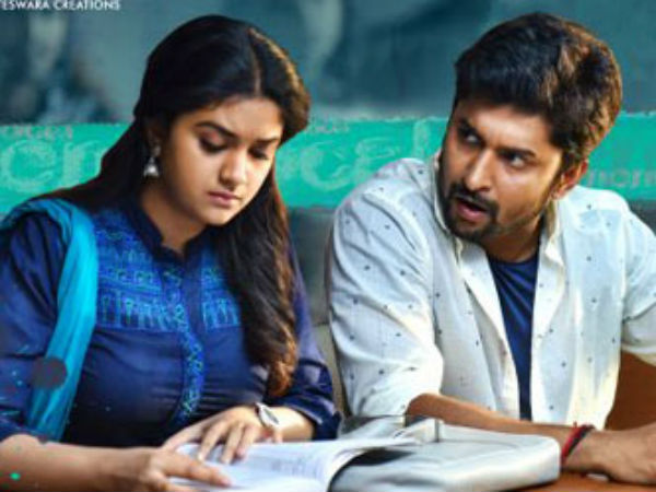 Nenu Local censor Formalities complete