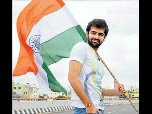 Hyper star Ram with National Flag