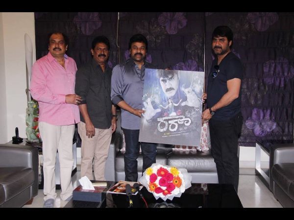 Chiranjeevi releases Srikanth's Raa Raa movie first look
