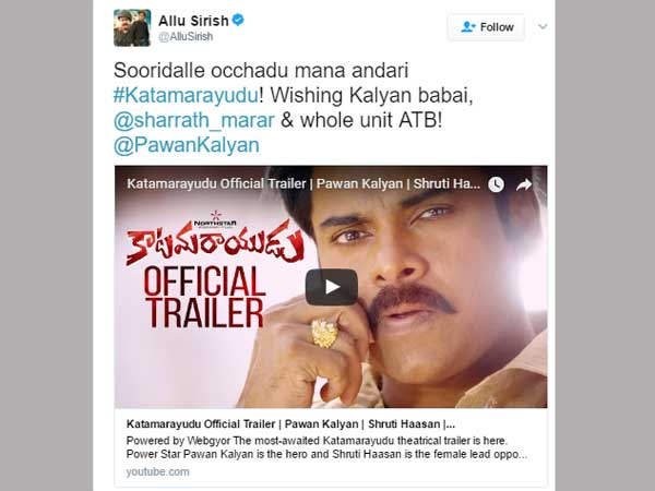 allu sirish says pawan kalyan as Babai