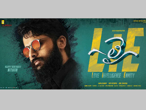 Youth Star Nithin's LIE first look unveiled