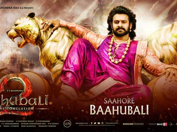 చట్ట విరుద్ధం: బాహుబలి-2 షోలు రద్దు చేయాలంటూ డిమాండ్!