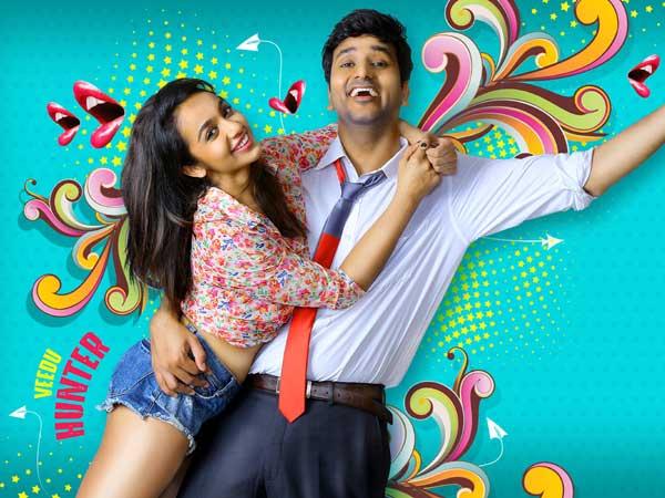 Babu baga busy movie online