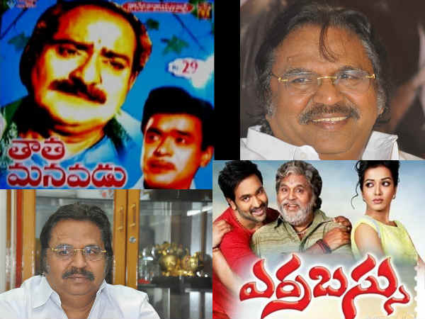Dasari Narayanarao carrer starts with Tata Manavadu and ends with Erra bassu