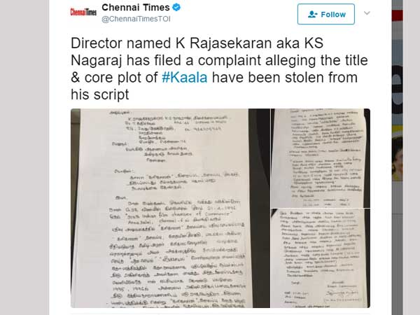 K Rajasekaran aka KS Nagaraj has filed a complaint alleging the title of Kaala