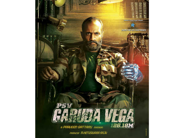 Kishore as menacing George in 'PSV Garuda Vega'