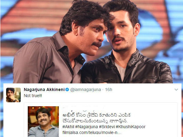 Nagarjuna denies rumors on akhil 2nd movie