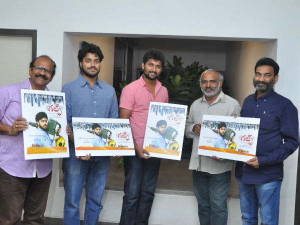 Natural Star Nani released the first look poster of Chetan Maddineni