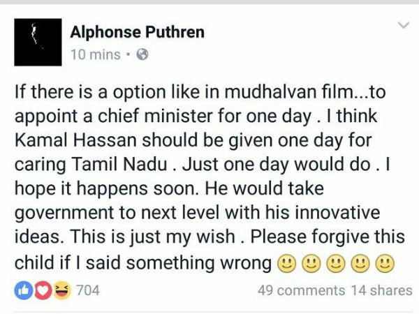 Appoint Kamal Hassan a chief minister for oneday, says premam director Alphonse Purthren