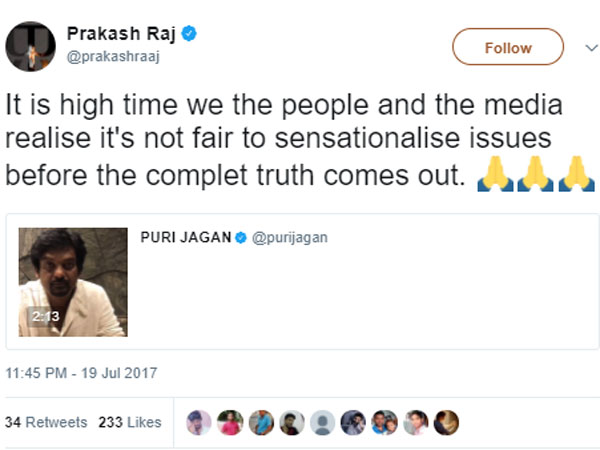 Actor Prakash Raj Tweet about Drugs controversy in Tollywood