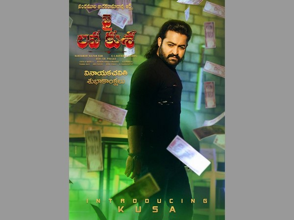 kusa first look released from ntr starrer Jai lavakusa