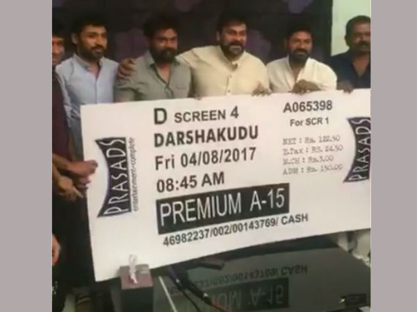 Megastar to purchase Darshakudu's first ticket