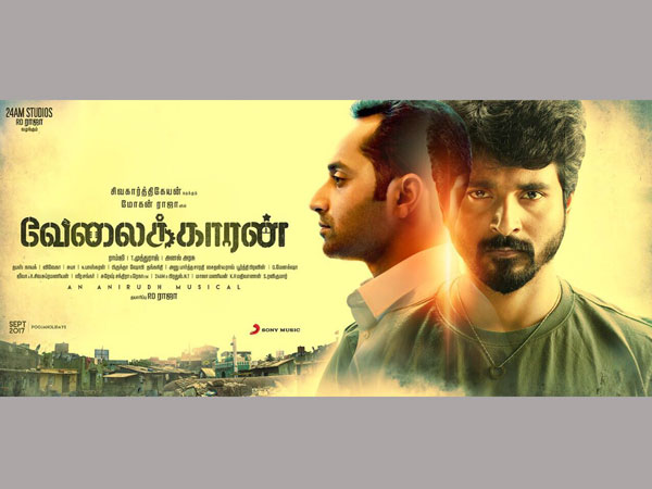 Velaikkaran Second Look Poster Out