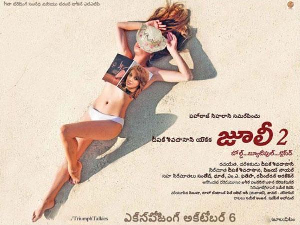 julie-2-movie-rai-laxmi-hot-looks-shiv-dasani-ap-p