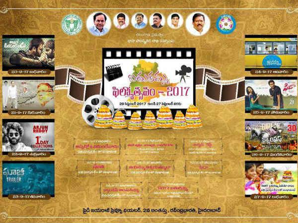 సెప్టెంబర్ 20 నుండి 'బతుకమ్మ ఫిల్మ్ఫెస్టివల్ 2017'