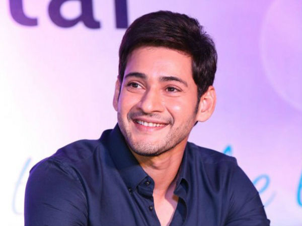 Mahesh Babu coments on Reality show hosting