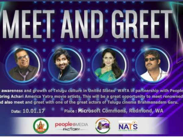 Peoples media factory's meet and greet with Manchu Vishnu