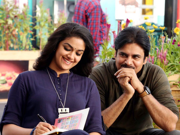 Pawan Trivikram Movie Title To Announce On This 19th