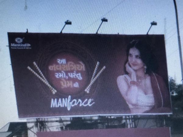 నో కండోమ్ 'యాడ్స్': ఇక సన్నీ లియోన్ పాపం!