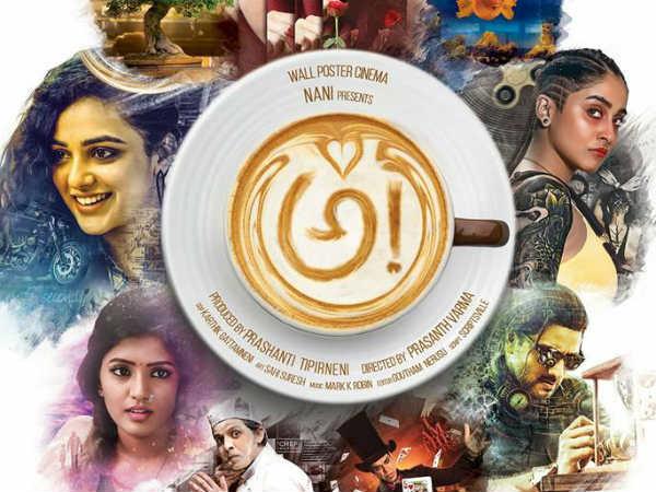 అ! సినిమా రివ్యూ అండ్ రేటింగ్: నాని కొత్త ప్రయత్నమే.. కానీ గందరగోళం