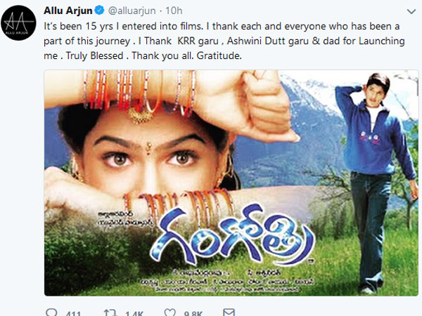 It's been 15 yrs I entered into films: Allu Arjun