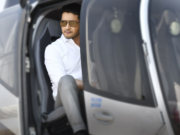 Bharat Ane Nenu Audio Launch not in Hyderabad