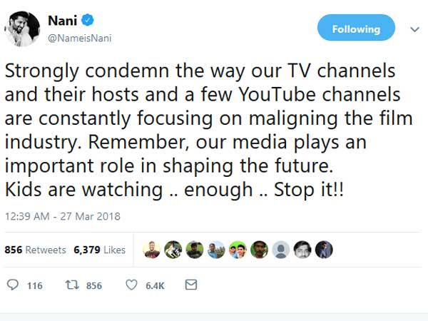 Hero Nani condemns TV Channels behavior on Film Industry