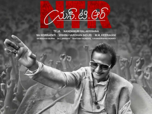 NTR biopic will going to be in two parts