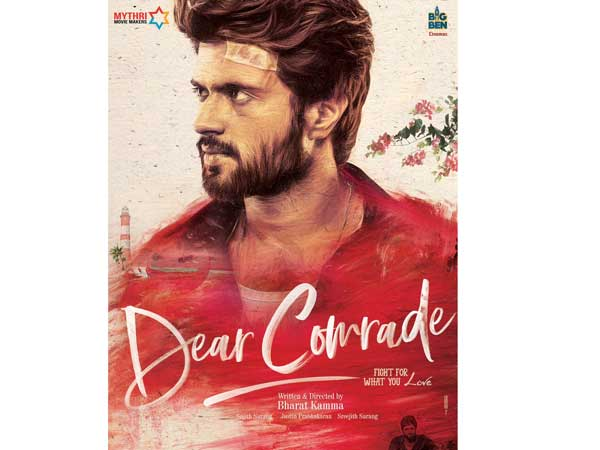 Dear Comrade is not remake of CIA