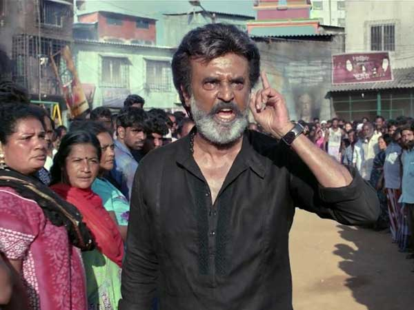 Kaala Official Trailer released