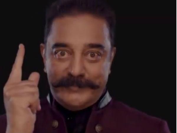 బిగ్ బాస్ ప్రోమో: సీజన్ 2 ఎలా ఉండబోతోందో వెరైటీగా చెప్పాడు.. కమల్ స్టైల్లో!