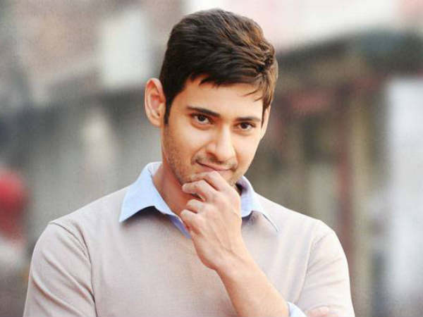 Super Star Mahesh new look in 25 movie