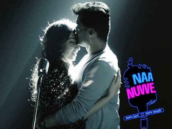 Naa Nuvve movie release date postponed