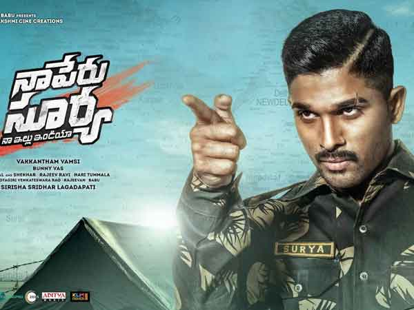Naa Peru Surya special show for army personnel