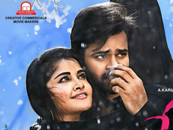 SAIDHARAM TEJ BANKING ON MEGA SENTIMENT!