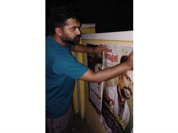 వైరల్ వీడియో : అభిమాని కోసం శింబు చేసిన పని మరే హీరో చేసి ఉండరు!