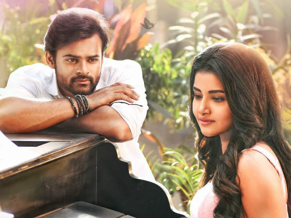 Tej I Love You movie shoot near completion