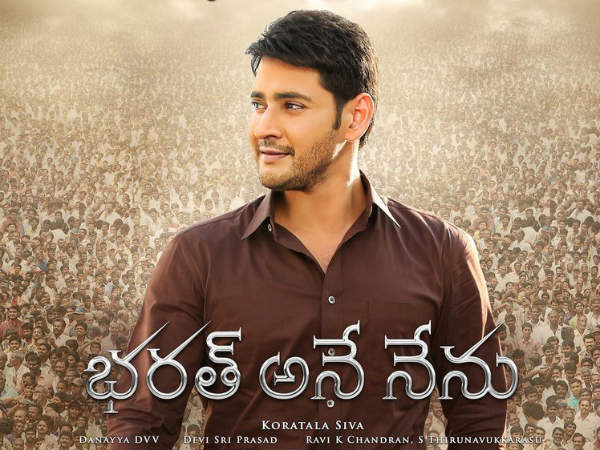 Satellite rights of Bharat Ane Nenu sold for Rs. 22 crores