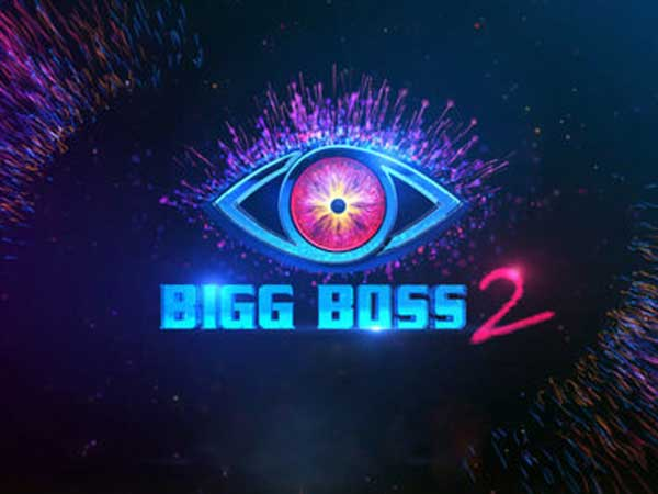 Nandamuri hero in big boss season 2!