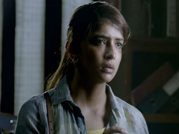 W/O Ram Official Trailer trailer released