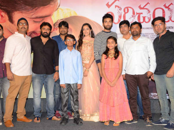 Parichayam movie audio launched by Harish Shankar