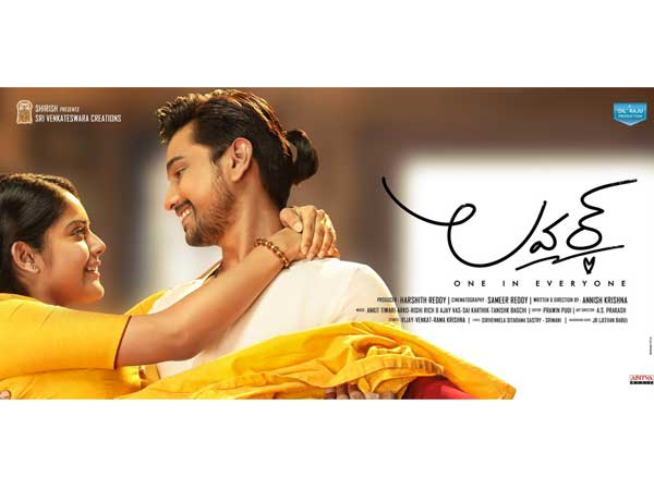 Raj Tarun New Movie motion poster released