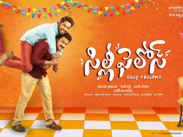 Allari Naresh and Sunil film Silly Fellows first look