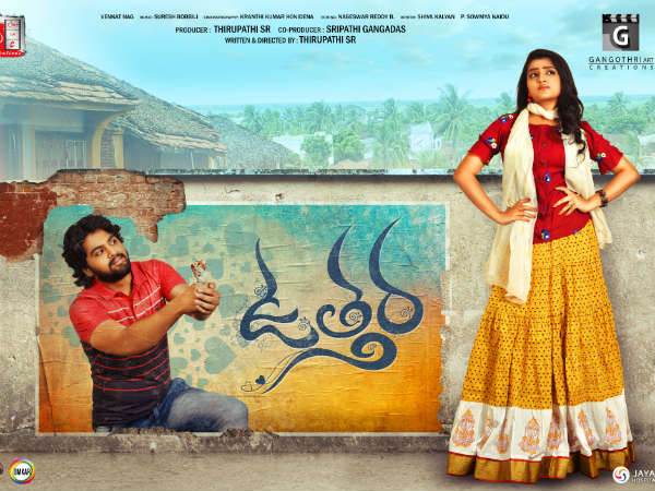 Director SV Krishna Reddy release Uttara Song