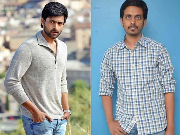 Varun Tej and Sankalp Reddy's Film Release Date locked