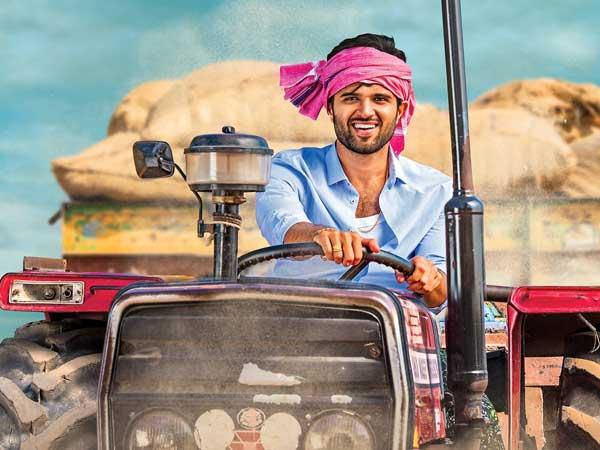 'గీత గోవిందం' ముద్దు సీన్ల ఎఫెక్ట్... థియేటర్లపై దండయాత్రే!