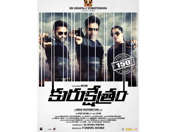 Kurukshetram: Action King Arjuns 150th movie