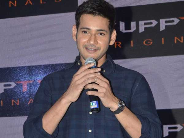 Mahesh wishes to son on his Birthday.