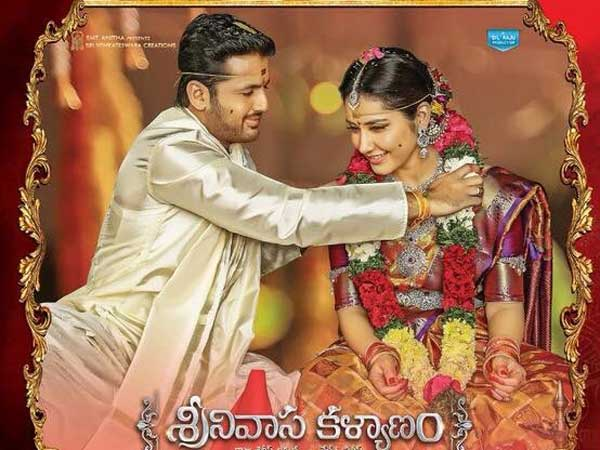 Palletooru Video Song from Srinivasa Kalyanam movie