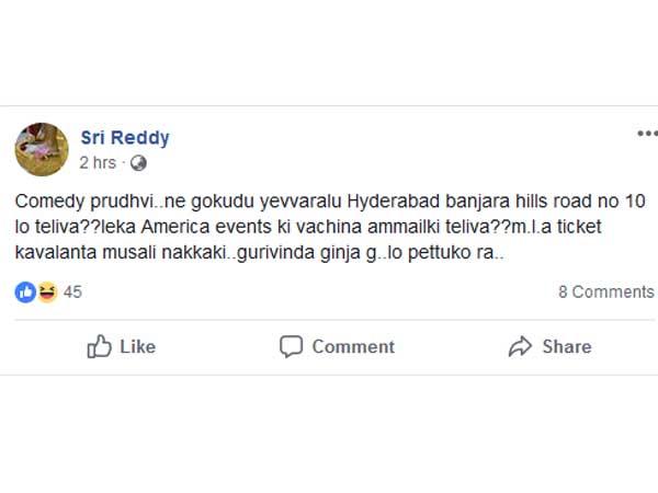 srireddy-sensational-comments-on-comedian-prudhvi-